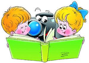 παιδιά διαβάζουν