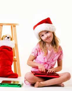 γιορτινό διάβασμα