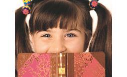 παιδί και βιβλίο
